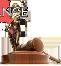 Юридическая компания Cofrance SARL