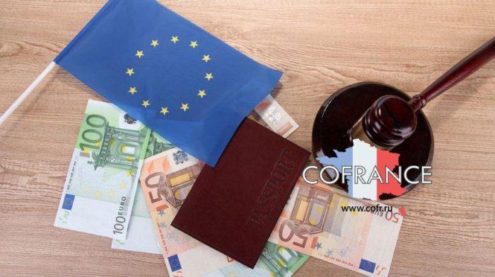 Гражданство в странах Евросоюза
