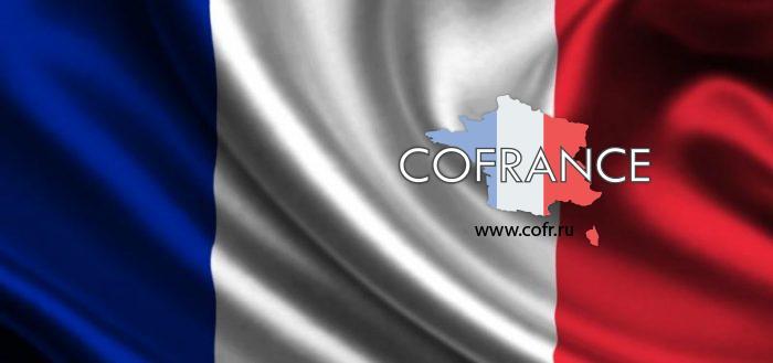Вид на жительство во Франции